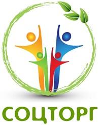 Соцторг - Центр обеспечения образовательных и социальных учреждений
