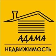 Адама-Недвижимость