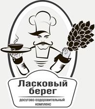 """Ласковый берег"""