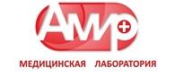 ООО Амир плюс