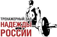 УСЗ «Надежды России»