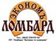 ПО «ЛОМБАРД «БУТЕНКО И КОМПАНИЯ»