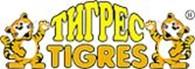 Интернет-магазин Тигрес