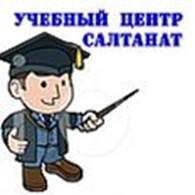 Учебный центр «Салтана»