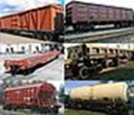 ТОО Rail Trans Logistic