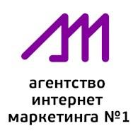 Агентство Интернет-Маркетинга №1 AIM1