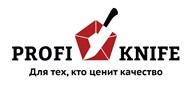 Profi - Knife