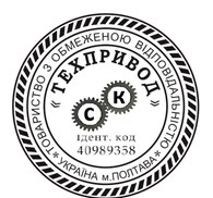 ООО ТЕХПРИВОД СК