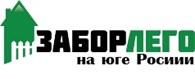 """ИП """"ЗаборЛего"""" на юге России"""