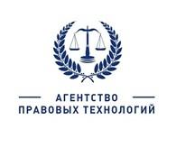 Агентство правовых технологий