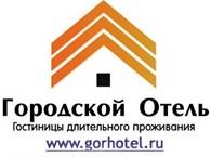 ООО Городской отель