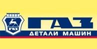 """ИП Магазин """"Детали машины ГАЗ"""""""