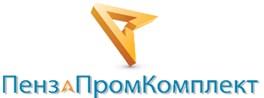 ПензаПромКомплект