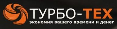 ТУРБ - ТЕХ Москва