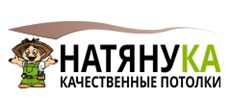 Натянука