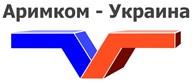 Аримком-Украина