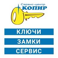ФОП Сервис-центр КОПИР