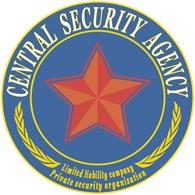 Центральное Агентство Безопасности