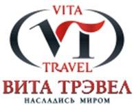 Вита Трэвел Ульяновск