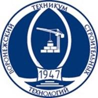 «Воронежский техникум строительных технологий»