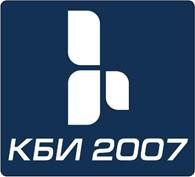 ООО КБИ 2007