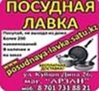 """Частное предприятие Интернет-магазин """"Посудная лавка"""""""