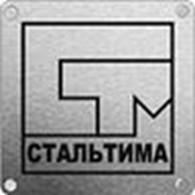 """ЧП """"СТАЛЬТИМА"""""""
