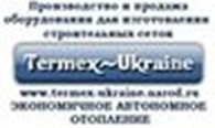 "Частное предприятие ""Termex-Ukraine"""