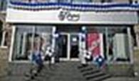 Магазин каприз