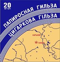 Corp. Papiroska.in.ua