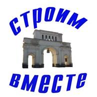 """ИП """"СтавСтройДом"""""""