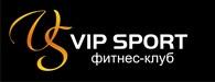 "фитнес-клуб ""VIP SPORT"""