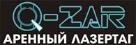 Q-Zar аренный лазертаг