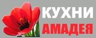 """Кухни на Павлова """"Амадея"""""""