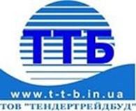 Общество с ограниченной ответственностью ООО «ТЕНДЕРТРЕЙДБУД»