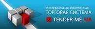 """ООО """"УНИВЕРСАЛЬНЫЕ ЭЛЕКТРОННЫЕ ТОРГОВЫЕ СИСТЕМЫ"""""""