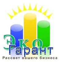 Эко - Гарант