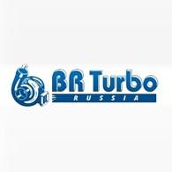 БР Турбо