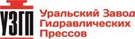 НПО Уральский Завод Гидравлических Прессов