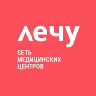 "Медицинский центр ""Лечу"""