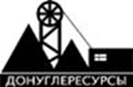 Донуглересурсы
