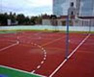 Компанія «Еліт спорт»