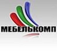ТОО «Мебелькомп»