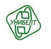 """Общество с ограниченной ответственностью ООО """"Унибелт"""""""