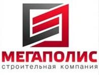 "СК ""МЕГАПОЛИС"""