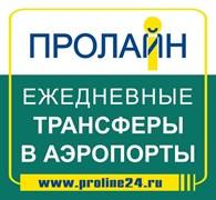 ООО ПРОЛАЙН