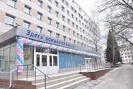 """""""Городской клинический перинатальный центр"""""""