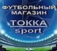 Интернет-магазин «Tokka-sport»