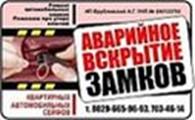 ЧУП ДЗК-сервис