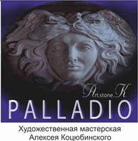 Palladiostone